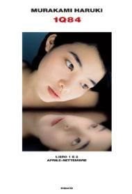 """IQ84"" di Haruki Murakami (Einaudi)"